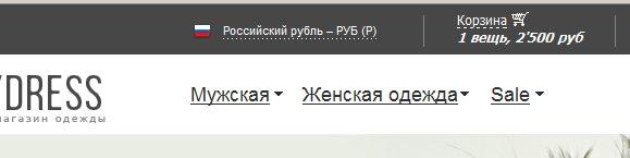 Выбор валюты - select с картинками